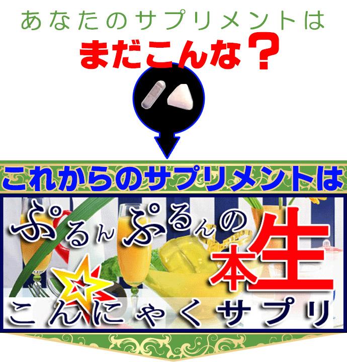 よみがえるキセキ-02