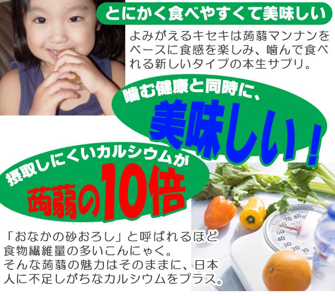 よみがえるキセキ-03